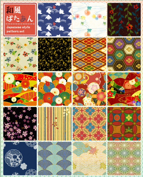 すべての折り紙 赤 折り紙 : 日本スタイル和風パターン素材 ...