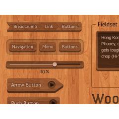 かっこいい木目調のウッド系WEBデザイン PSD素材