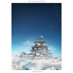 天空の日本のお城 フォトショップPSD素材