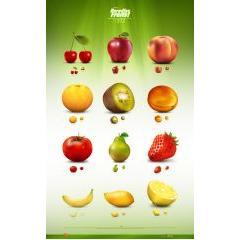 とてもおいしそうな果物アイコン ベクター素材