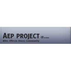 アフターエフェクトのスキルをさらに上げたい人はこのサイト AEP Project
