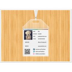 IDカードのプラスティックケース フォトショップPSD素材