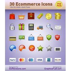 ECサイトに使える高品質のショッピング系アイコンセット