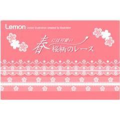 今の季節にピッタリ!桜柄のレース・リボン フォトショップ素材