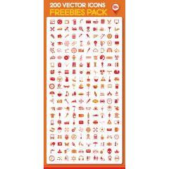 200種類もあるフリーパックアイコン素材