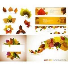 秋の柔らかな葉っぱデザイン ベクター素材