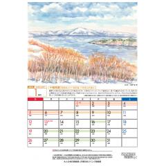 絵つきなのがいい!2014年カレンダー 日本版