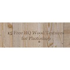高画質な木のテキスチャ15点  pohotoshop素材