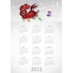 龍が可愛くレイアウトもシンプルで完璧なカレンダー ベクター素材