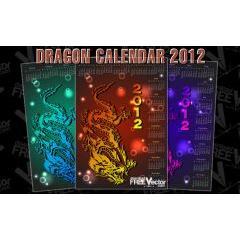 ドラゴンの存在感が半端ない2012年カレンダー ベクター素材