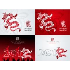 龍の迫力が今年の邪気をを吹き飛ばしてくれる2012年カレンダー素材