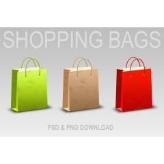 しわ加工のショッピングバッグ PSD素材